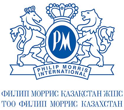 """ТОО """"Филип Моррис Казахстан"""""""